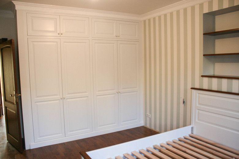 Meble sypialnia klasyczna